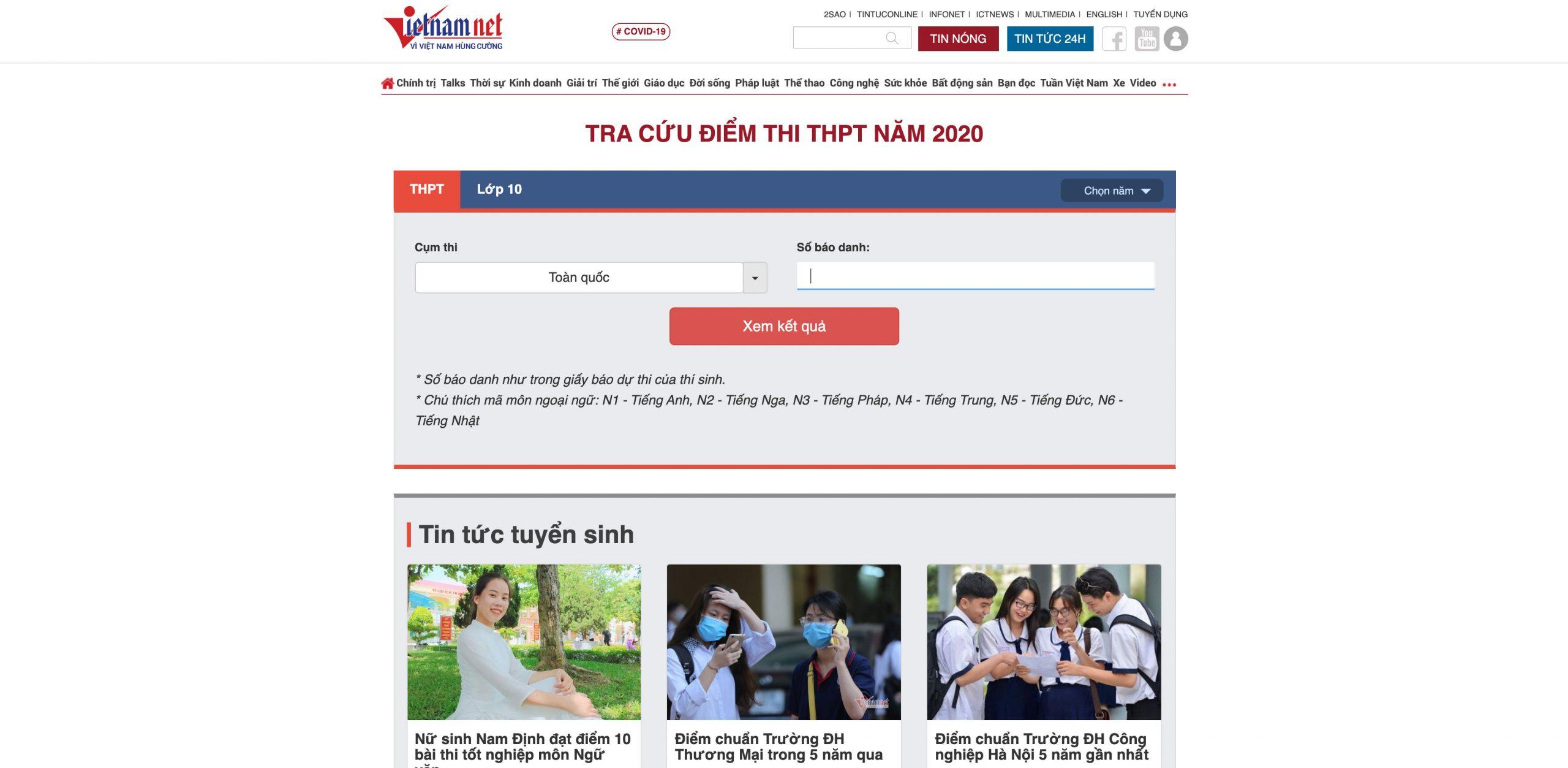 Một số trang tra cứu điểm thiTHPT Quốc gia 2020 theo số báo danh thí sinh: Báo Vietnamnet